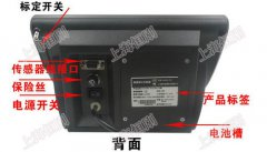 电子耀华显示屏台称,原装定制电子台称价格