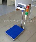 上海电子计重台磅